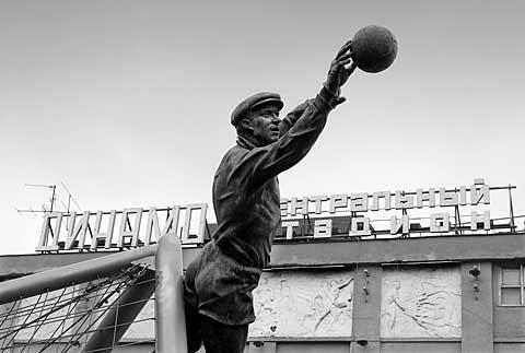 ussr dynamo yashin statue