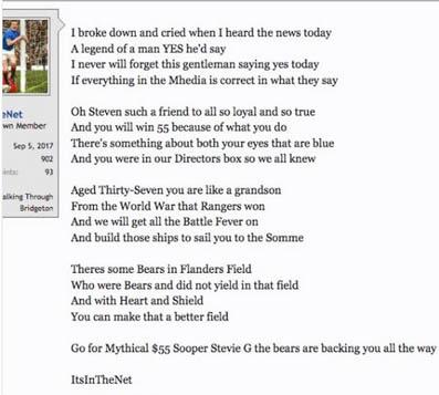 earwig poem